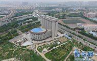 Κτήριο πανεπιστημίου που μοιάζει με γιγάντια τουαλέτα (1)