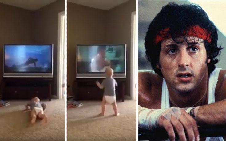 Μωρό Rocky Balboa (1)