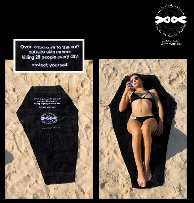Πετσέτες παραλίας που ξεφεύγουν από τα συνηθισμένα (6)
