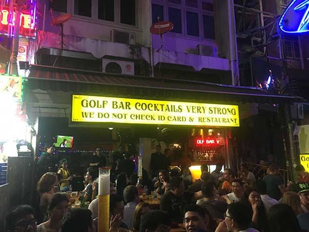 Εν τω μεταξύ, στην Ταϊλάνδη... #4 (3)