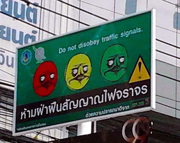 Εν τω μεταξύ, στην Ταϊλάνδη... #4 (10)