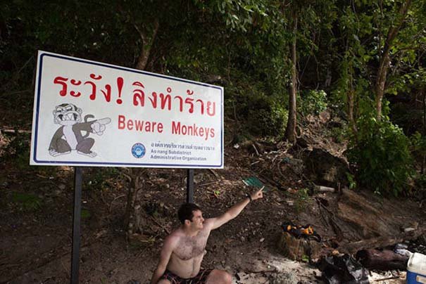 Εν τω μεταξύ, στην Ταϊλάνδη... #4 (11)