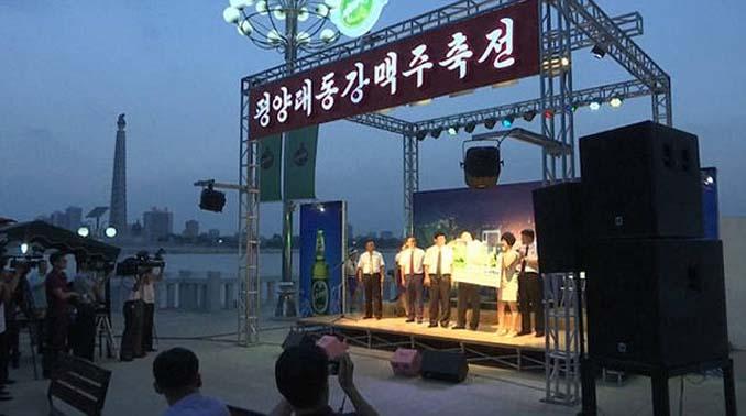 Φεστιβάλ μπύρας στη Βόρεια Κορέα (8)