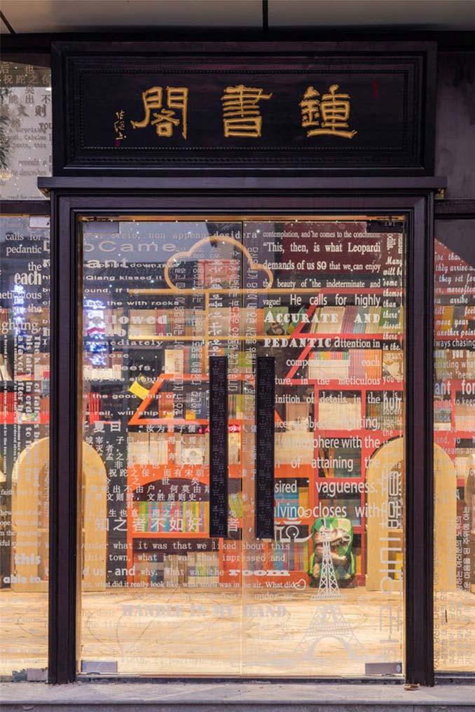 Φουτουριστική βιβλιοθήκη στην Κίνα (9)