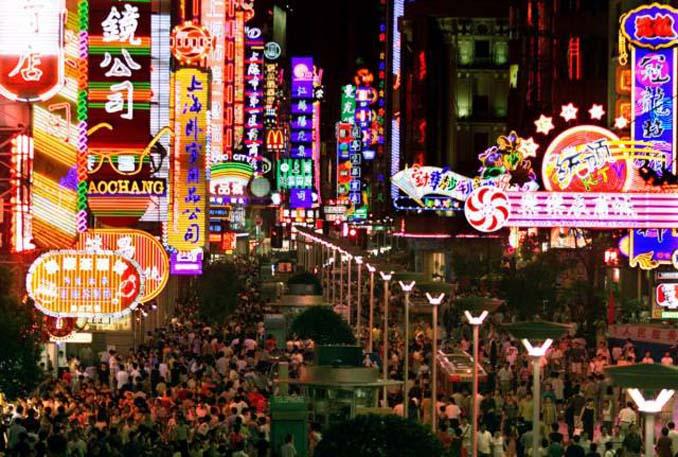 Φωτογραφίες δείχνουν πόσο απίστευτα πυκνοκατοικημένη είναι η Κίνα (6)
