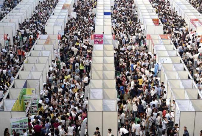 Φωτογραφίες δείχνουν πόσο απίστευτα πυκνοκατοικημένη είναι η Κίνα (9)