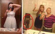 Γι' αυτό πρέπει να προσέχεις όταν βγάζεις φωτογραφίες κοντά σε επιφάνειες που καθρεφτίζουν