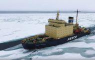 Αρκτική Visual Vibes
