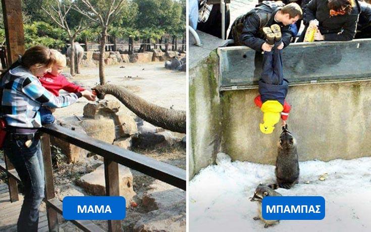 Αστείες συγκριτικές φωτογραφίες που περιέχουν μια δόση αλήθειας (1)