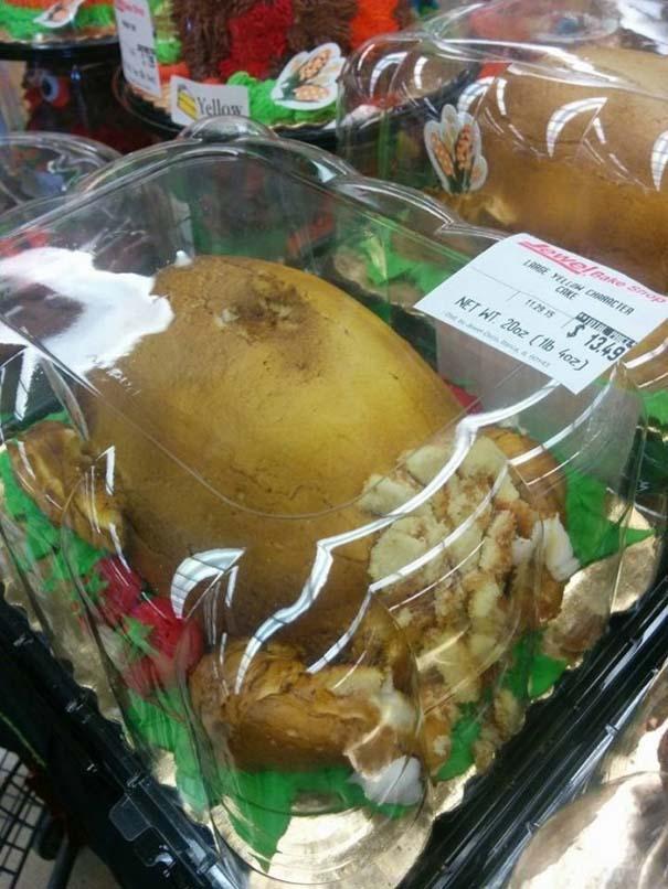 Φωτογραφίες τροφίμων που θα σας κάνουν να νιώσετε λιγάκι άβολα (9)
