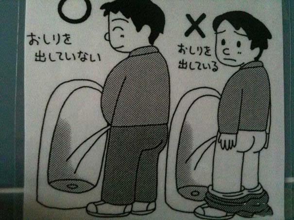 Εν τω μεταξύ, στην Ιαπωνία... #21 (8)