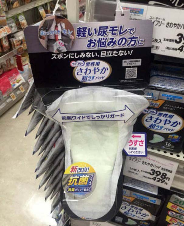 Εν τω μεταξύ, στην Ιαπωνία... #21 (9)