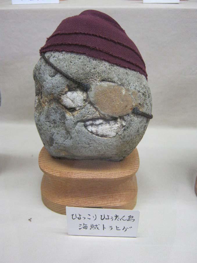Η Ιαπωνία έχει ένα μουσείο με πέτρες που μοιάζουν με πρόσωπα (3)