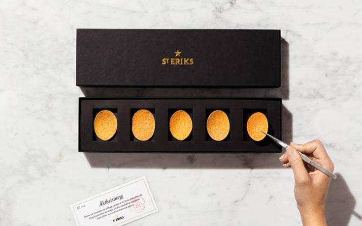 Ονομάζονται St Eriks Chips και είναι τα πιο ...