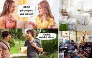 10 διαφορές μεταξύ ανδρών και γυναικών (11)