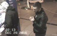 Η αντίδραση ενός πορτοφολάκια όταν συνειδητοποίησε ότι τον καταγράφει κάμερα ασφαλείας