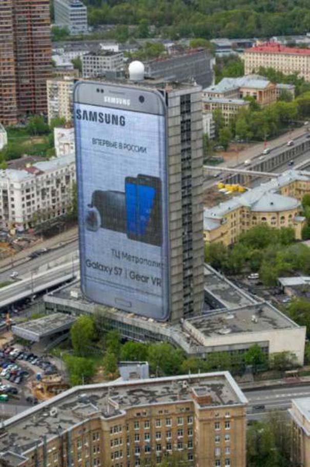 Έξυπνες και ασυνήθιστες διαφημίσεις που δεν πέρασαν απαρατήρητες (15)