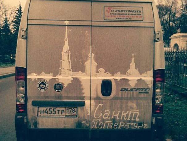 Εν τω μεταξύ, στη Ρωσία... #108 (10)