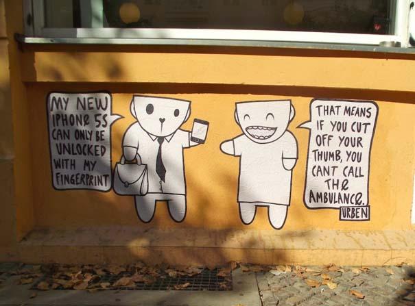 Εντυπωσιακά graffiti #35 (9)