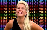 Τα μεγαλύτερα τηλεοπτικά Fails του 2016 (Video) - Μέρος 2ο