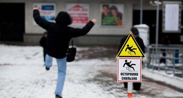 Να γιατί το χειμώνα πρέπει να είμαστε πολύ προσεκτικοί (2)