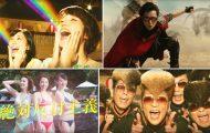 Οι πιο περίεργες και αστείες γιαπωνέζικες διαφημίσεις του 2016