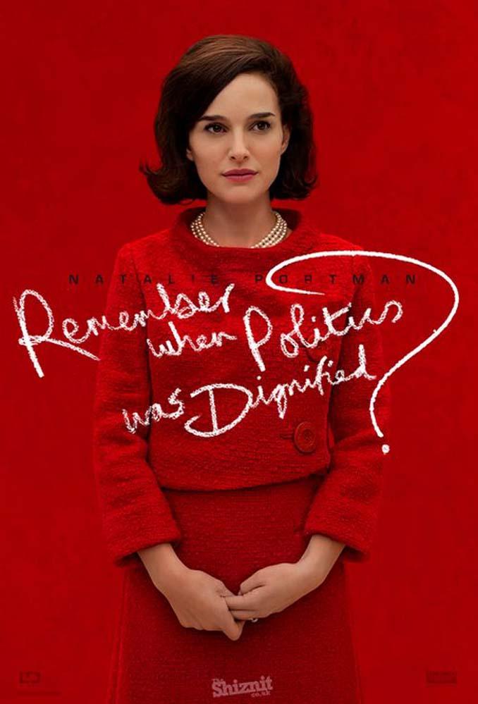 Αν τα posters των υποψηφίων για Όσκαρ ταινιών του 2017 είχαν ειλικρίνεια (4)