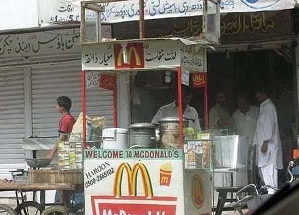 Εν τω μεταξύ, στο Πακιστάν... #3 (2)