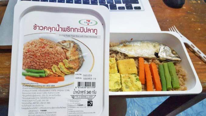Φωτογραφίες συνηθισμένων τροφίμων που θα σας ξαφνιάσουν (4)