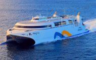Το γρηγορότερο πλοίο στον κόσμο