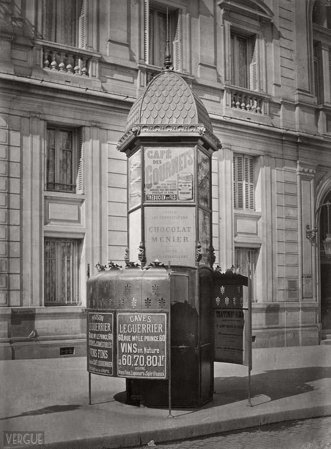 Τα δημόσια ουρητήρια του Παρισιού σε φωτογραφίες του 1860 (9)