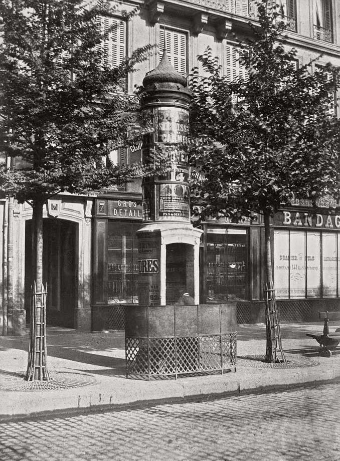 Τα δημόσια ουρητήρια του Παρισιού σε φωτογραφίες του 1860 (10)