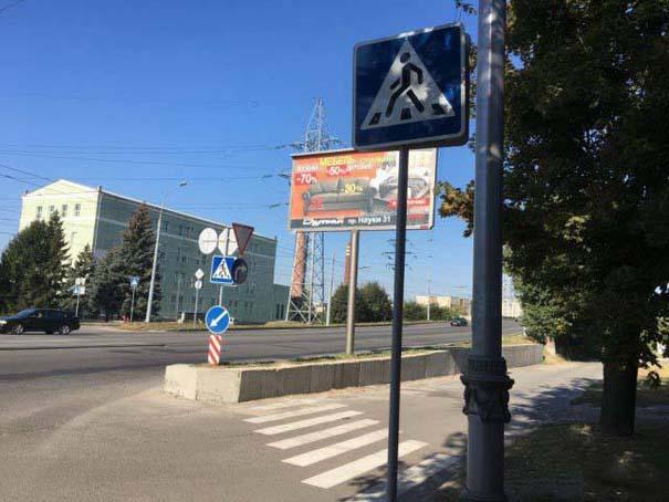 Εν τω μεταξύ, στη Ρωσία... #113 (4)
