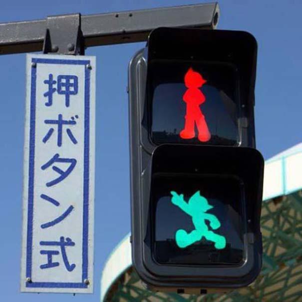 Εν τω μεταξύ, στην Ιαπωνία... #26 (2)