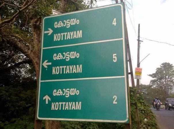 Εν τω μεταξύ, στην Ινδία... #21 (7)