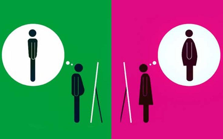 Άνδρες vs Γυναίκες: 15 απλές διαφορές μεταξύ των δύο φύλων