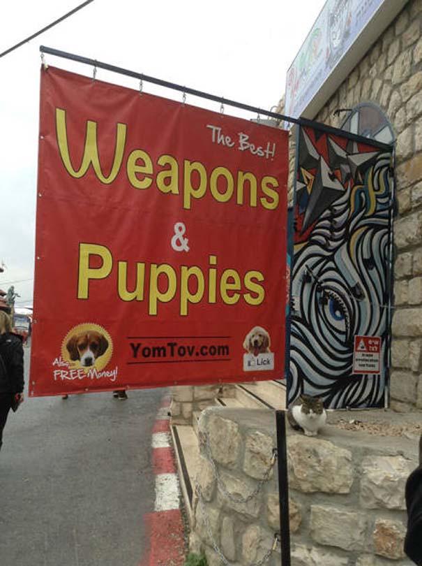 Εν τω μεταξύ, στο Ισραήλ... (2)