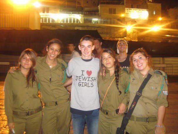 Εν τω μεταξύ, στο Ισραήλ... (15)