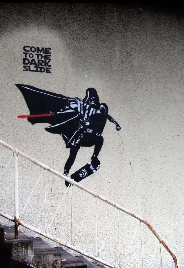 Εντυπωσιακά graffiti #41 (12)