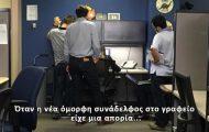 Κωμικοτραγικές καταστάσεις στη δουλειά #48 (11)
