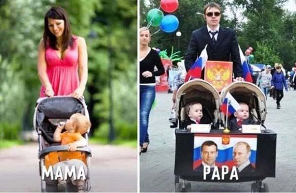 Μαμάδες vs Μπαμπάδες μέσα από 17 χιουμοριστικές φωτογραφίες (10)