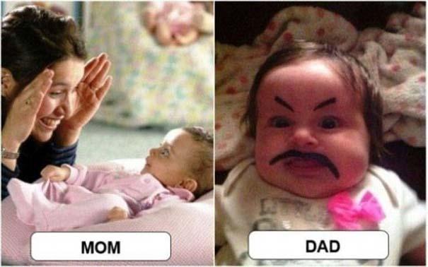 Μαμάδες vs Μπαμπάδες μέσα από 17 χιουμοριστικές φωτογραφίες (11)