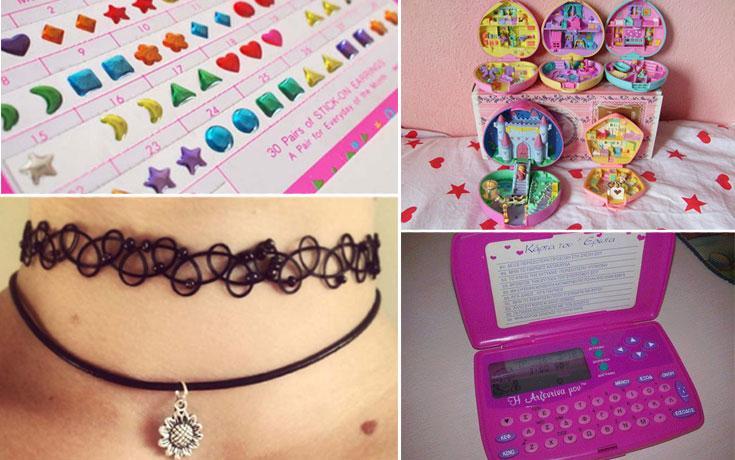 22 πράγματα από τα 90s που κάθε κορίτσι θα θυμάται
