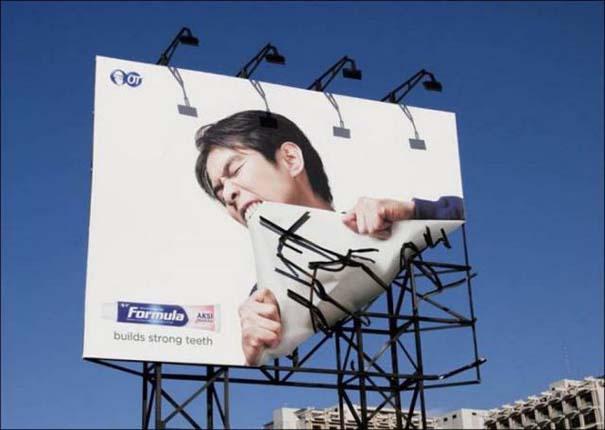 Διαφημίσεις που βρήκαν τον τρόπο να τραβήξουν την προσοχή (8)