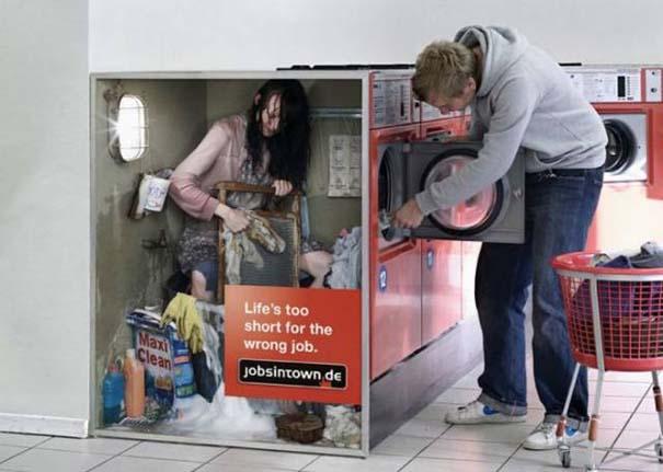 Διαφημίσεις που βρήκαν τον τρόπο να τραβήξουν την προσοχή (20)