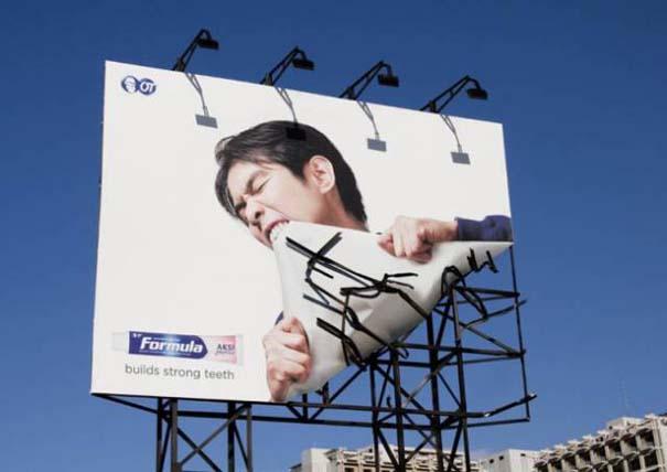 Έξυπνες διαφημιστικές αφίσες που πρωτοτύπησαν και εντυπωσίασαν (25)