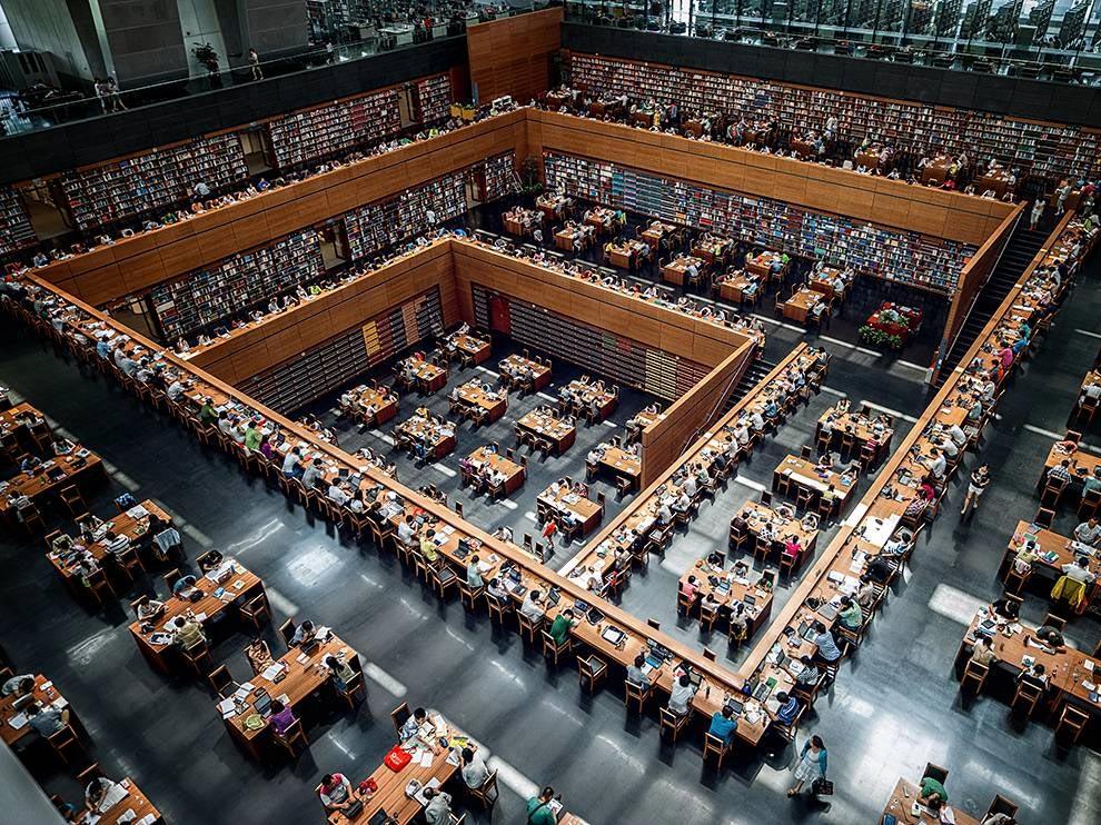 Η Εθνική Βιβλιοθήκη της Κίνας στο Πεκίνο | Φωτογραφία της ημέρας