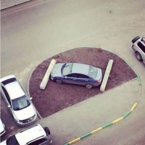 Αυτά παθαίνεις όταν παρκάρεις όπου να 'ναι (3)