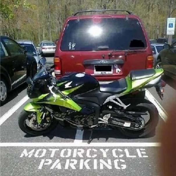 Αυτά παθαίνεις όταν παρκάρεις όπου να 'ναι (18)
