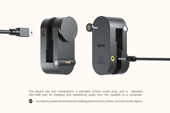 Ένα μοντέρνο WalkMan για τις παλιές κασέτες σας (6)